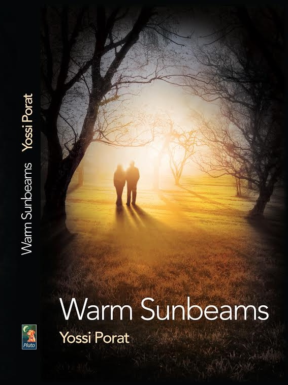 Read More about Warm SunBeams